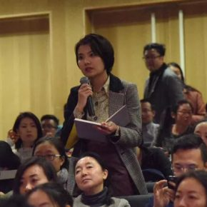 """89 View of the conference.webp  290x290 - Academic Conference of """"Art History in China"""" Successfully Concluded & """"Wang Xun's Anthology"""" was Issued"""