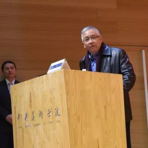 """91 Wang Lixiang President of Shanghai Literature and Art Press.webp  290x290 - Academic Conference of """"Art History in China"""" Successfully Concluded & """"Wang Xun's Anthology"""" was Issued"""