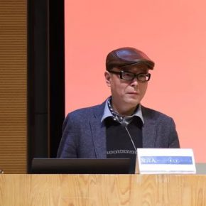 """96 Li Jun Deputy Dean of the School of Humanities at the Central Academy of Fine Arts.webp  290x290 - Academic Conference of """"Art History in China"""" Successfully Concluded & """"Wang Xun's Anthology"""" was Issued"""