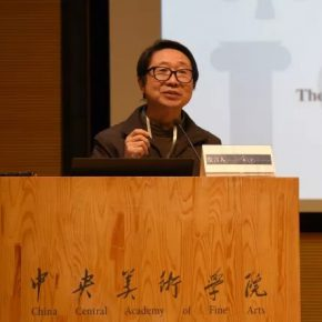 """97 Yin Ji'nan Dean of the School of Humanities at the Central Academy of Fine Arts.webp  290x290 - Academic Conference of """"Art History in China"""" Successfully Concluded & """"Wang Xun's Anthology"""" was Issued"""