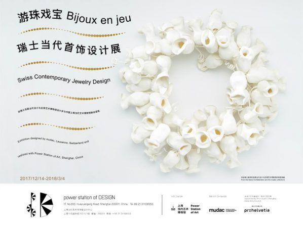 "Poster of Bijoux en jeu Swiss Contemporary Jewelry Design 598x447 - Power Station of DESIGN presents ""Bijoux en jeu: Swiss Contemporary Jewelry Design"" in Shanghai"