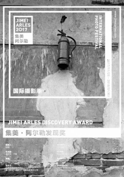Poster of Jimei Arles Discovery Award 2017