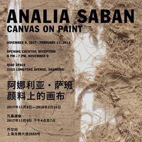 Qiao Space presents Analia Saban's first show in China