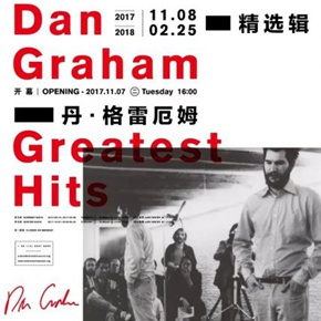 The Red Brick Art Museum presents Dan Graham's first solo exhibition in China