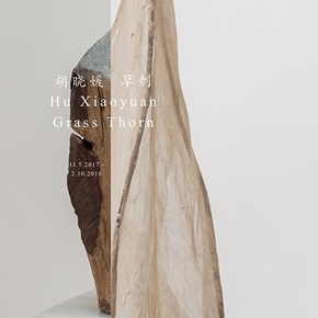 "Beijing Commune presents Hu Xiaoyuan's solo exhibition ""Grass Thorn"""