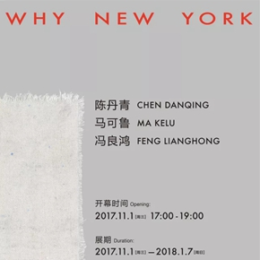 "Shanghai Gallery of Art presents ""Why New York"" featuring the most recent works by Chen Danqing, Ma Kelu and Feng Lianghong"