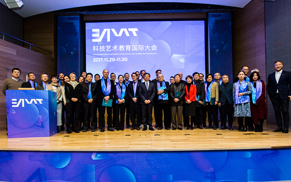 00 1 - EAST–International Conference on Education, Art, Science and Technology was held