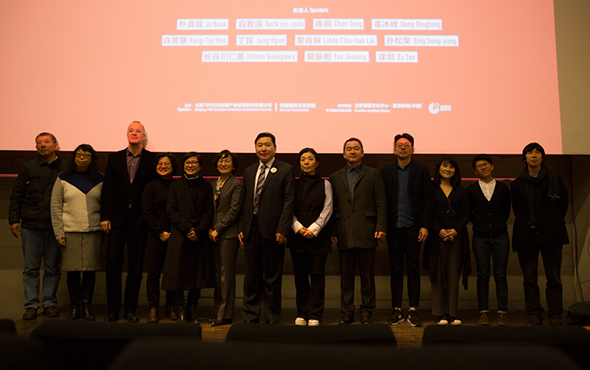 00 - Focusing on Asian Moving Image: The Fourth East Bridge Art Exchange Project was Launched