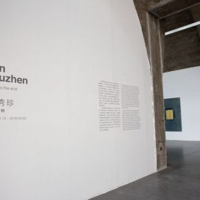 """01 Exhibition view of Yin Xiuzhen's solo exhibition """"Back to the end"""" 290x290 - When Only Left with Future, We Can Start Again – Yin Xiuzhen's """"Back to the end"""" opened in Pace Beijing"""