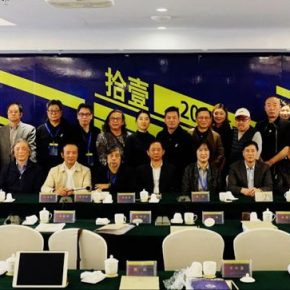 """01 Group photo of the honored guests 290x290 - Focusing on """"Seeing and Reading: Critics and Readers"""" The 11th Annual Conference of Chinese Art Critics Held in Zhangzhou"""