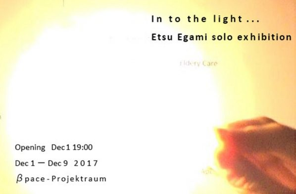 01 Poster 1 598x392 - In to the light: Etsu Egami Solo Exhibition was presented in Germany