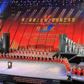 "01 View of the opening ceremony of the 3rd Maritime Silk Road International Arts Festival 1 290x290 - ""Shared Value"": Maritime Silk Road Forum on Arts Development was Held in Quanzhou"