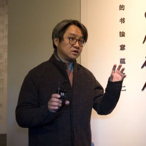 "01 Wu Hongliang Director of the Art Museum of Beijing Fine Art Academy 290x290 - ""Living by Selling Texts Instead of Farming – Qi Baishi's Calligraphic Implication II"" opened at Beijing Fine Art Academy"