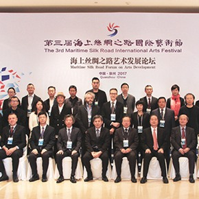 """""""Shared Value"""": Maritime Silk Road Forum on Arts Development was Held in Quanzhou"""