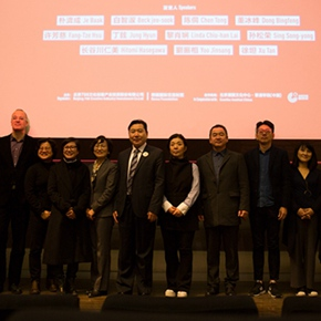 Focusing on Asian Moving Image: The Fourth East Bridge Art Exchange Project was Launched