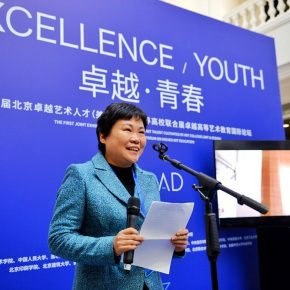02 Ms. Rong Yanning Deputy Director of Higher Education Department Beijing Municipal Education Commission 290x290 - Excellence/Youth – The First Joint Exhibition Featuring Excellent Art Talent Cultivated by Art Colleges (Art & Design) was unveiled in Beijing