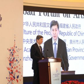 "03 Hong Jiexu Vice Governor of Fujian Provincial People's Government 1 290x290 - ""Shared Value"": Maritime Silk Road Forum on Arts Development was Held in Quanzhou"