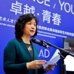 03 Ms. Ai Li Deputy Party Secretary of Beijing Institute of Fashion Technology 290x290 - Excellence/Youth – The First Joint Exhibition Featuring Excellent Art Talent Cultivated by Art Colleges (Art & Design) was unveiled in Beijing