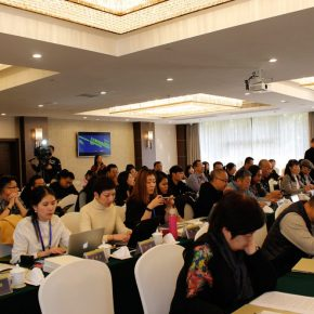 """03 View of the Annual Conference of Chinese Art Critics 290x290 - Focusing on """"Seeing and Reading: Critics and Readers"""" The 11th Annual Conference of Chinese Art Critics Held in Zhangzhou"""