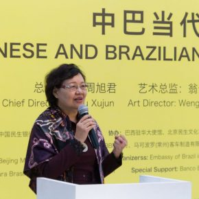 "03 Zhou Xujun Director of Beijing Minsheng Art Museum addressed the opening ceremony 290x290 - Brazilian Art Landed in China: ""Troposphere"" Chinese and Brazilian Contemporary Art Exhibition opened"