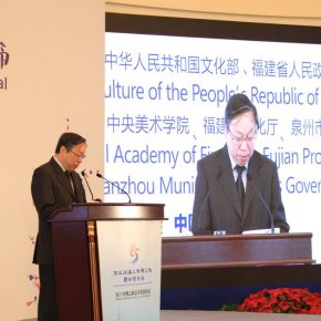 "04 Xie Jinying Director General of the Bureau for External Cultural Relations the Ministry of Culture of PRC 1 290x290 - ""Shared Value"": Maritime Silk Road Forum on Arts Development was Held in Quanzhou"