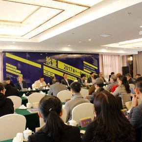 """05 View of the Annual Conference of Chinese Art Critics 290x290 - Focusing on """"Seeing and Reading: Critics and Readers"""" The 11th Annual Conference of Chinese Art Critics Held in Zhangzhou"""