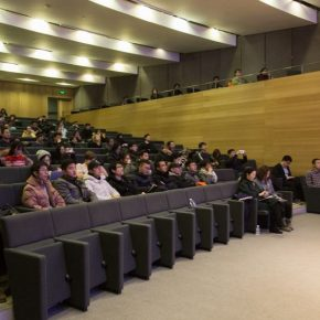"""05 View of the lecture 2 290x290 - Yan Jia'an: """"Probability Exposes the Mystery, Statistics Explain the Secret"""""""