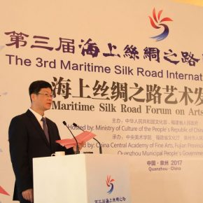 "06 Kang Tao Major of the Quanzhou Municipal People's Government presided over the opening ceremony 1 290x290 - ""Shared Value"": Maritime Silk Road Forum on Arts Development was Held in Quanzhou"