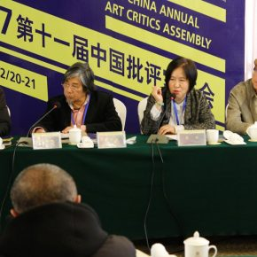"""07 Chairman of Organizing Committee Rotating Chairman Moderator of Thematic Report Xu Hong 290x290 - Focusing on """"Seeing and Reading: Critics and Readers"""" The 11th Annual Conference of Chinese Art Critics Held in Zhangzhou"""