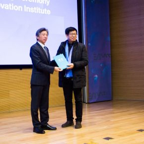 07 Fan Di'an President of CAFA presented a letter of appointment for the distinguished expert of the CAFA Visual Art Innovation Institute 1 290x290 - EAST–International Conference on Education, Art, Science and Technology was held