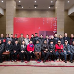 "07 Group photo of the honored guests 290x290 - The Heritage and Context of Watercolor Painting: the Exhibition of ""Marching Strength"" from the Guangzhou Academy of Fine Arts Opened"