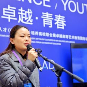 07 Wei Yan Curator of BUAAD Annual Exhibition hosted the opening ceremony 290x290 - Excellence/Youth – The First Joint Exhibition Featuring Excellent Art Talent Cultivated by Art Colleges (Art & Design) was unveiled in Beijing