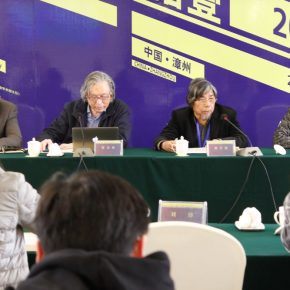 """08 Academic Chair and Seminar Moderator Critic Deng Pingxiang 290x290 - Focusing on """"Seeing and Reading: Critics and Readers"""" The 11th Annual Conference of Chinese Art Critics Held in Zhangzhou"""