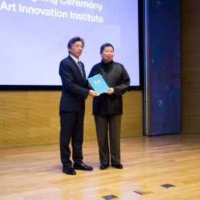 08 Fan Di'an President of CAFA presented a letter of appointment for the distinguished expert of the CAFA Visual Art Innovation Institute 1 290x290 - EAST–International Conference on Education, Art, Science and Technology was held