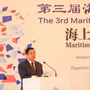 "08 Prof. Yu Ding Chief Curator of the forum Dean of the Institute of Arts Administration and Education CAFA delivered a speech 1 290x290 - ""Shared Value"": Maritime Silk Road Forum on Arts Development was Held in Quanzhou"