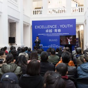 08 The Opening Ceremony 290x290 - Excellence/Youth – The First Joint Exhibition Featuring Excellent Art Talent Cultivated by Art Colleges (Art & Design) was unveiled in Beijing