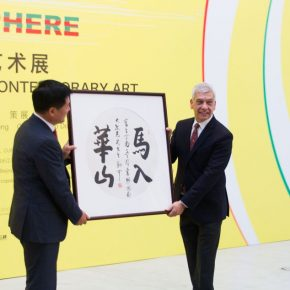"09 Chen Jinzhong Secretary of Committee for Discipline Inspection of China Minsheng Bank and Marcos Caramuru de Paiva Brazilian Ambassador to China exchanged gifts 290x290 - Brazilian Art Landed in China: ""Troposphere"" Chinese and Brazilian Contemporary Art Exhibition opened"