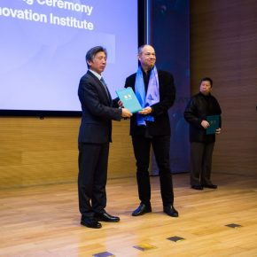 09 Fan Di'an President of CAFA presented a letter of appointment for the distinguished expert of the CAFA Visual Art Innovation Institute 1 290x290 - EAST–International Conference on Education, Art, Science and Technology was held
