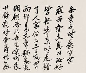 "09 Qi Baishi Zeng House 31.5 x 129 cm 1923 in the collection of Beijing Fine Art Academy 290x245 - ""Living by Selling Texts Instead of Farming – Qi Baishi's Calligraphic Implication II"" opened at Beijing Fine Art Academy"
