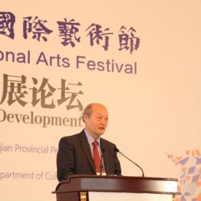 "10 Guan Xia Composer and Director of the China National Symphony Orchestra 1 290x290 - ""Shared Value"": Maritime Silk Road Forum on Arts Development was Held in Quanzhou"