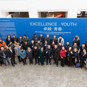 10 The Group Photo of Honored Guests 290x290 - Excellence/Youth – The First Joint Exhibition Featuring Excellent Art Talent Cultivated by Art Colleges (Art & Design) was unveiled in Beijing