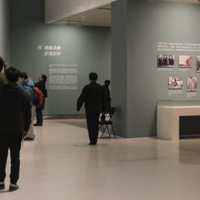 12 Installation view of the exhibition 1 290x290 - Carved Traces of Wang Qi in Chinese Art: An Exhibition Commemorating Wang Qi's 100th Birthday has opened