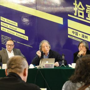 """14 View of the discussion – Jia Fangzhou delivered a speech 290x290 - Focusing on """"Seeing and Reading: Critics and Readers"""" The 11th Annual Conference of Chinese Art Critics Held in Zhangzhou"""