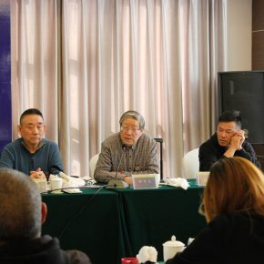 """15 View of the discussion – Chen Xiaoxin delivered a speech 290x290 - Focusing on """"Seeing and Reading: Critics and Readers"""" The 11th Annual Conference of Chinese Art Critics Held in Zhangzhou"""
