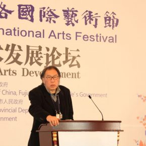 "15 Xi Chuan Professor at the International Writing Center of Beijing Normal University 1 290x290 - ""Shared Value"": Maritime Silk Road Forum on Arts Development was Held in Quanzhou"