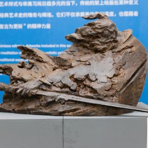 16 Exhibition View 290x290 - Excellence/Youth – The First Joint Exhibition Featuring Excellent Art Talent Cultivated by Art Colleges (Art & Design) was unveiled in Beijing