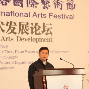 "17 Xie Xiaochuan Deputy Director of the National Museum of China 1 290x290 - ""Shared Value"": Maritime Silk Road Forum on Arts Development was Held in Quanzhou"