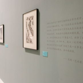 18 Installation view of the exhibition 1 290x290 - Carved Traces of Wang Qi in Chinese Art: An Exhibition Commemorating Wang Qi's 100th Birthday has opened