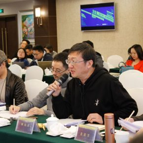 """19 View of the discussion – Gu Zhenqing delivered a speech 290x290 - Focusing on """"Seeing and Reading: Critics and Readers"""" The 11th Annual Conference of Chinese Art Critics Held in Zhangzhou"""