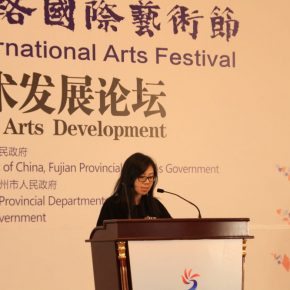 "20 Chen Yan Assistant Researcher from the Cultural Development Strategy Research Center of Fujian Art Research Institute 1 290x290 - ""Shared Value"": Maritime Silk Road Forum on Arts Development was Held in Quanzhou"